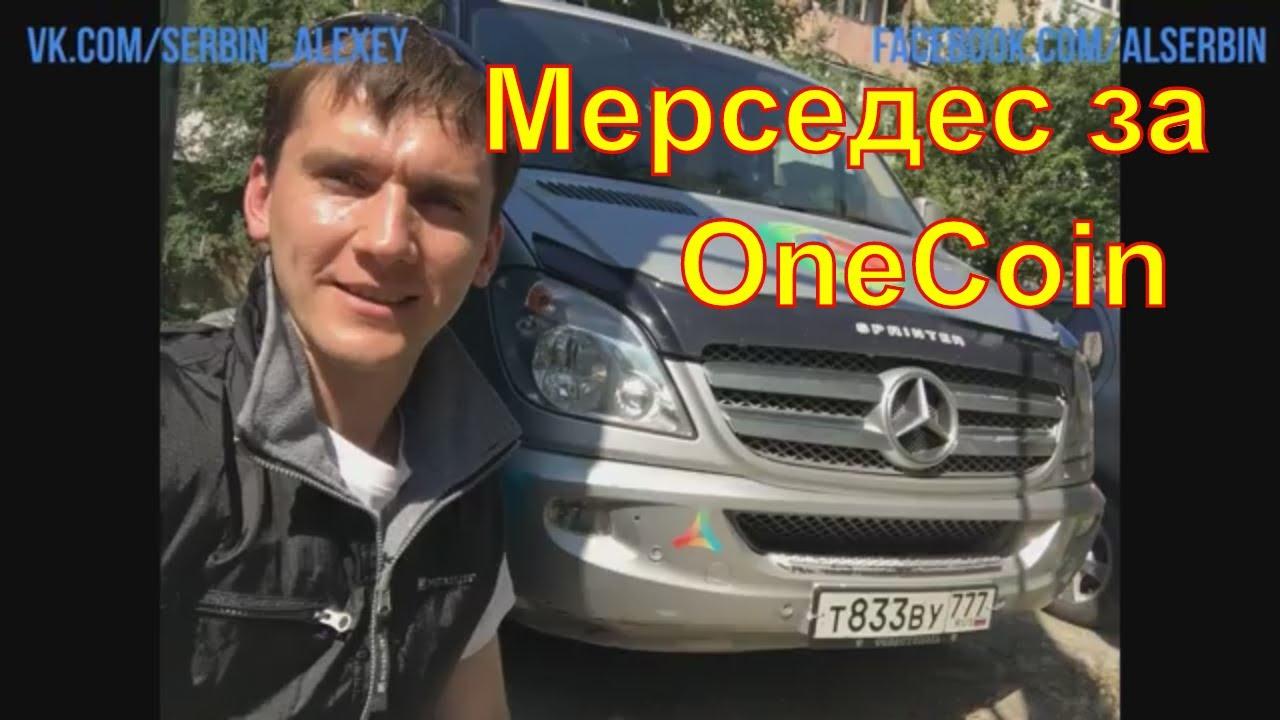 Рессора передняя пластиковая Мерседес Спринтер / Фольксваген .