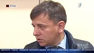 В Астане начался процесс по делу о гибели внука Олжаса Сулейменова