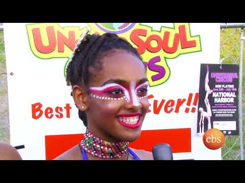 Sport America , Ethiopian circus group performance