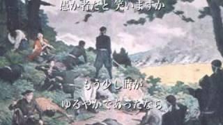 1986年TVドラマ『白虎隊』の主題歌です。 TVドラマ『白虎隊』の詳細 htt...