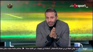 حازم إمام: عبد الله السعيد هيكون مفيد جدًا لو انتقل للزمالك