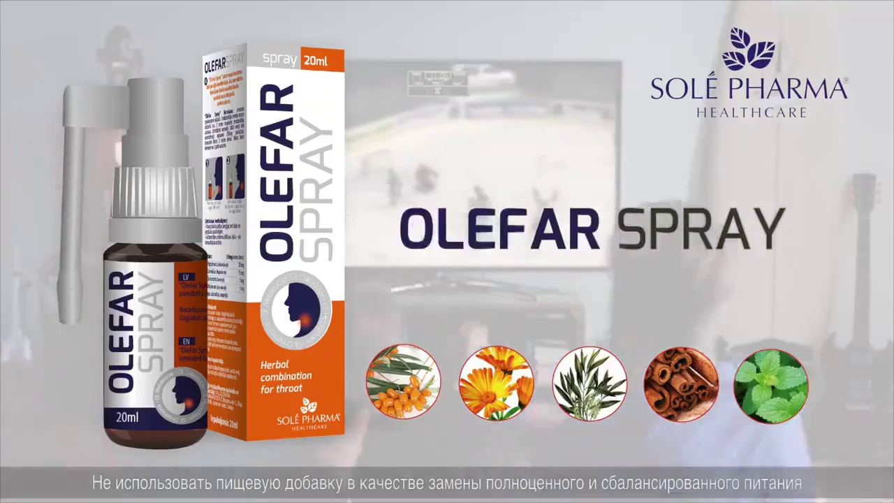 Olefar spray lv youtube.