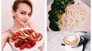 ჩემი კვების რაციონი/საუზმე, სადილი, ვახშამი