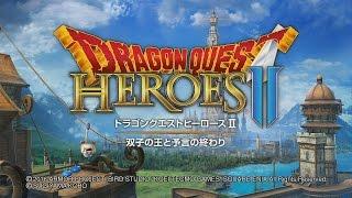【実況】竜が太陽を喰らう日!ドラゴンクエストヒーローズ2をツッコミ実況Part1