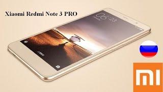 Xiaomi Redmi Note 3 PRO 32гб (16гб), смартфоны 2016