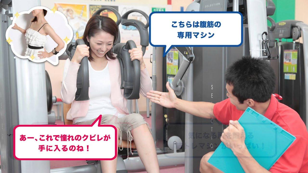 クラブ ホリデイ 青森 スポーツ