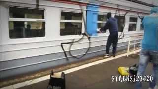 Mrokas-Graffiti prod.Hiras.(nieoficjalny clip)