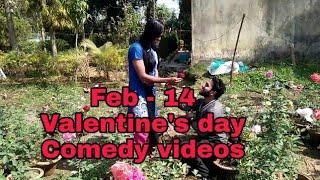 // ଝିଅର ଚନ୍ଦେଇ ଖାଇବା ପ୍ରେମ // feb - 14 valentinse day new comedy videos 2019 //