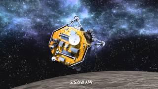 [KARI] 대한민국 달 탐사 이미지
