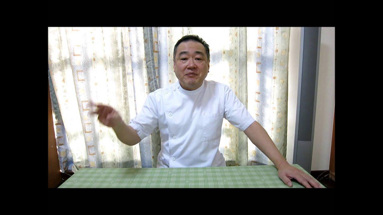 清上防風湯 - YouTube