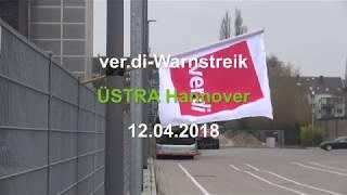 [ÜSTRA] ver.di-Warnstreik Hannover [12.04.2018]