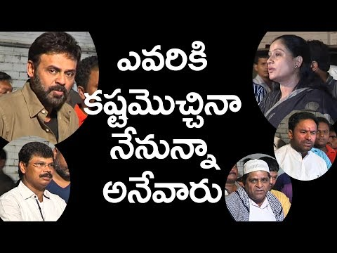 He was always ready to solve issues in film industry: Venkatesh    Celebs about Dasari Narayana Rao