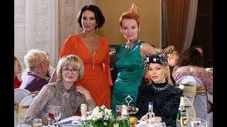 «Бальзаковский возраст» 14 лет спустя: Что общего у актрис с их знаменитыми героинями