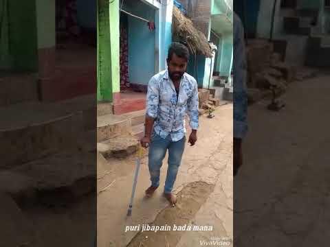 Andha kahuchhi are Chota bhai