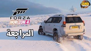Forza Horizon 4 ❄️