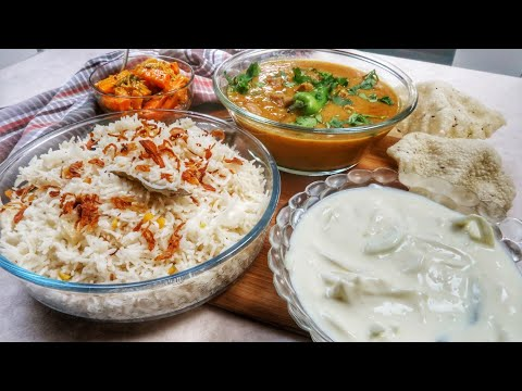 Daal Chawal Recipe | Indian Cooking Recipes | Cook with Anisa | #Recipes