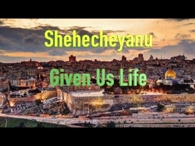 "Shehecheyanu | Cantor Rev Misha Joy | Prayers of the Testaments™ God's Words |  ""Freedom"" album"