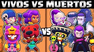 WHICH IS THE BEST TEAM? | LIVE VS DEAD | BRAWL STARS OLYMPICS