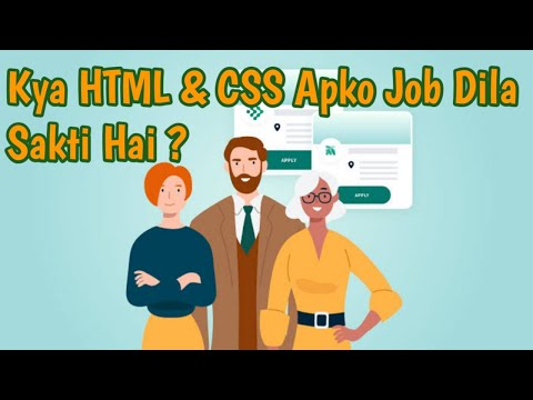 Is It Possible To Get A Job With Only HTML And CSS Knowledge