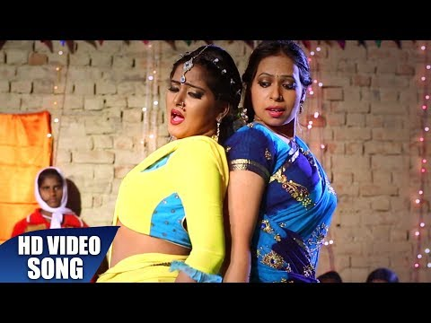 Saiyan Ke Sange | Maai Ke Biruwa| Anjana Singh | NEW MOVIE SONG 2018 | HD VIDEO