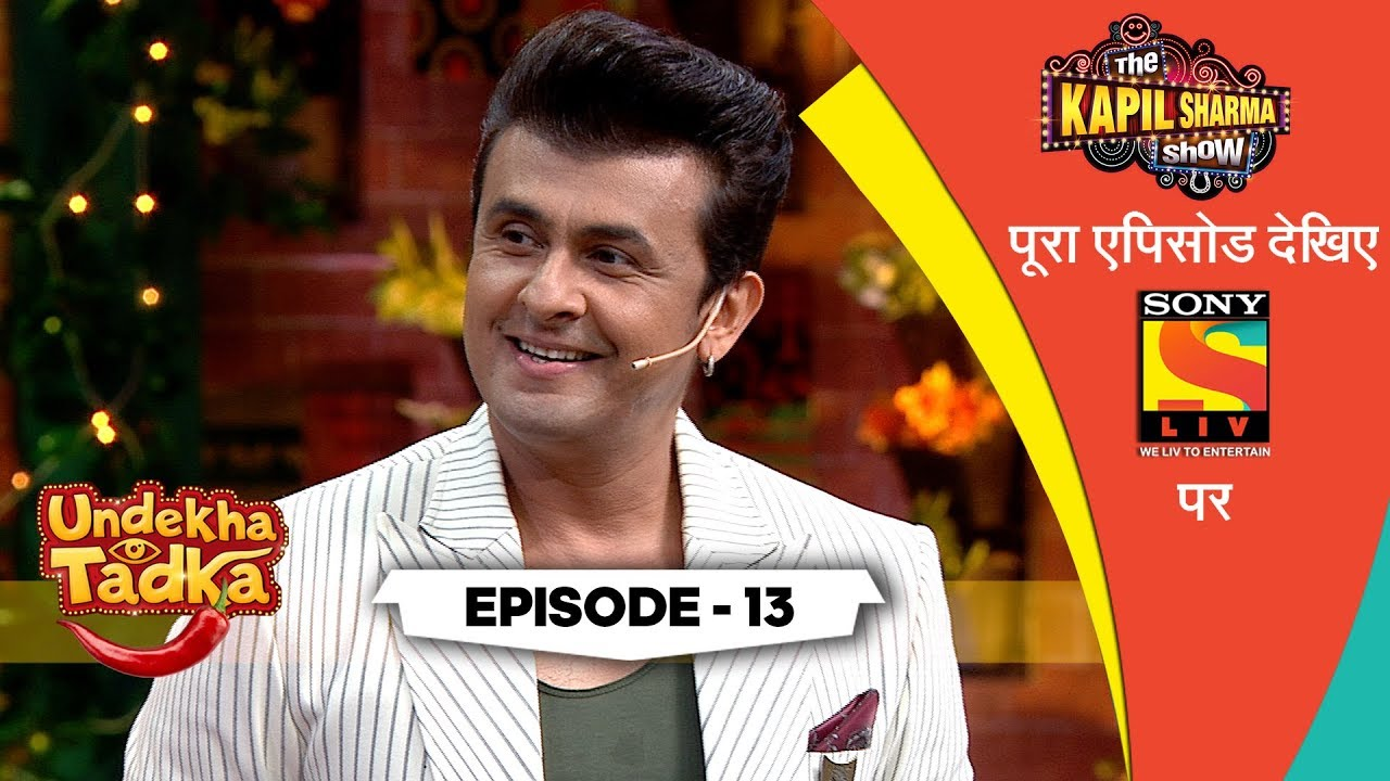 Fun With Sonu Nigam | Undekha Tadka | Ep 13 | The Kapil Sharma Show Season  2 | SonyLIV | HD