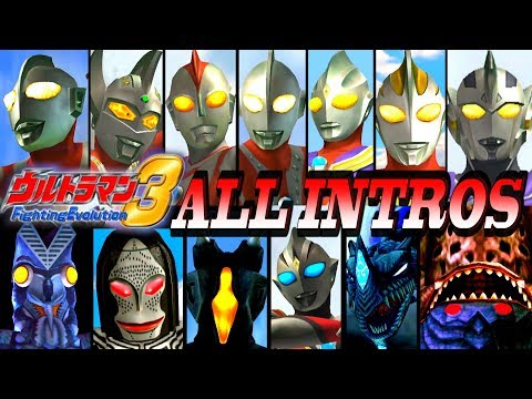 Ultraman FE3 - All Characters Intro ( 1080p HD 60fps )