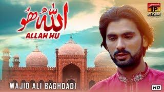 allah-hu-ramzan-special-hamd-wajid-ali-baghdadi-new-naat-best-naat-2019