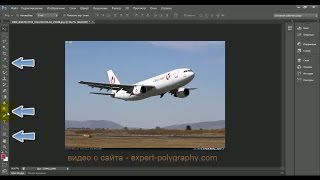 Панель инструментов в Adobe Photoshop CS6
