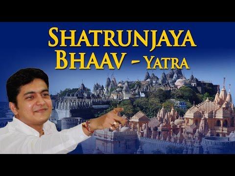 Shatrunjaya Bhaav-Yatra | Harsh Dedhia | Lord Rishabhdev | Jai Jinendra