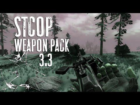 STСoP Weapon Pack 3.3 на Сталкер Зов Припяти
