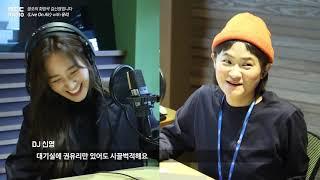 [Live On Air]  A solo career was your impression?, 유리, 소녀시대로 활동하다가 솔로 활동하니 기분은?