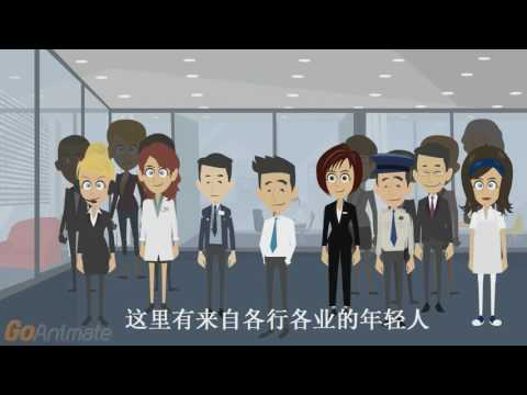 Enlight Young Professional Association Promotion Video