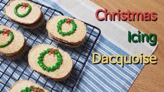 [가영이네빵집 Gayoung's Bakery] 크리스마…