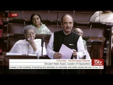 Sh. Ghulam Nabi Azad's Speech
