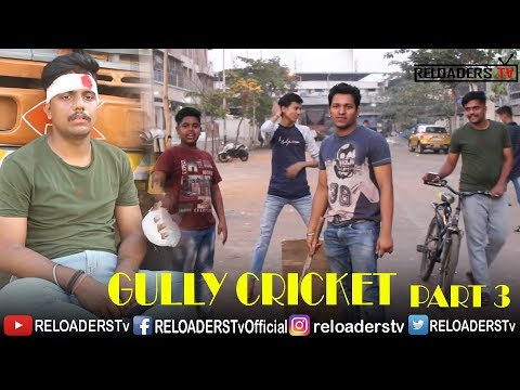 GULLY CRICKET | INDIAN CRICKET | PART 3