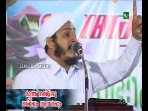 Muth Nabi- arivum aathmavum cd 2 of 2