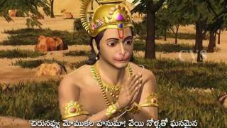 Hanuman Chalisa New2 - 3D animation video songs