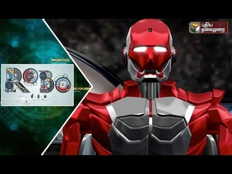 Robo Leaks (07/01/2017) | Puthiyathalaimurai TV