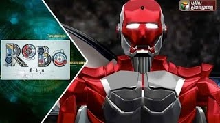 Robo Leaks 07-01-2017 – Puthiya Thalaimurai TV Show