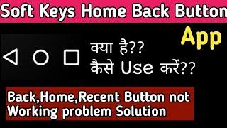 Soft Keys Home Back Button kaise lagaye | Soft keys back button app kaise use kare screenshot 4