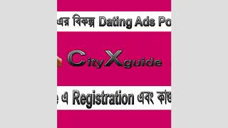 How to work on cityXguide dating ads posting site