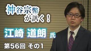 【歴史】共産党,コミンテルン,工作