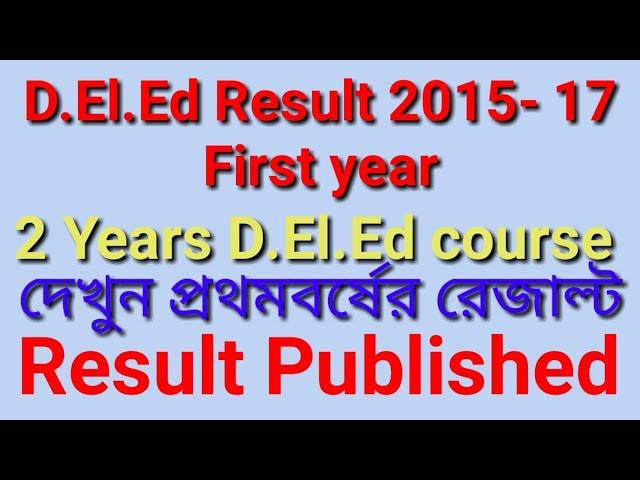 D.El.Ed First year result published 2015-17 (para teachers)
