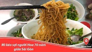 Tiệm mì 70 năm giữa Sài Gòn của người Hoa - Street Food