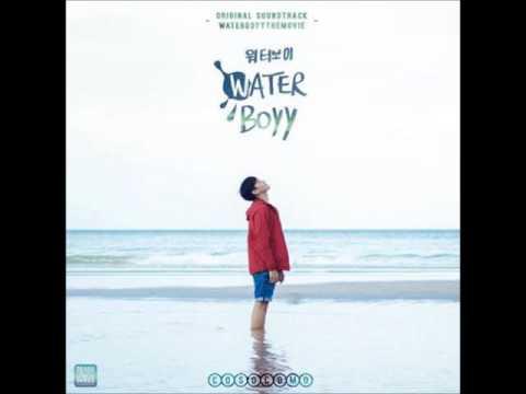 หลอกตัวเอง - เงิน อนุภาษ & บีม ปภังกร (Ost.Water Boyy)