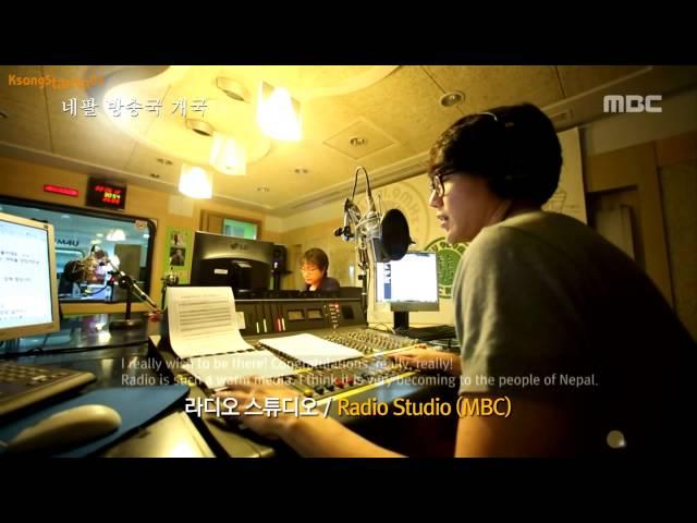 Music City DJ Sung Si Kyung