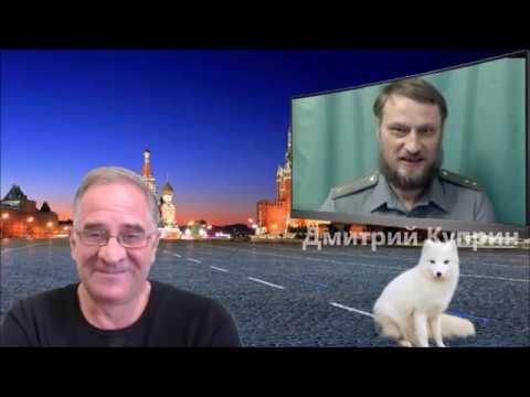 Дмитрий Куприн о