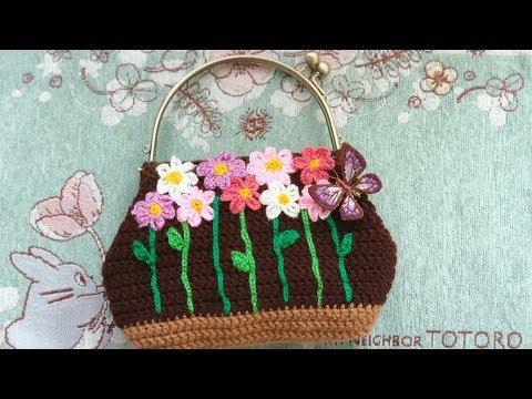持ち手がまぐち☆お花のニットバッグ編みました☆かぎ針編み♪