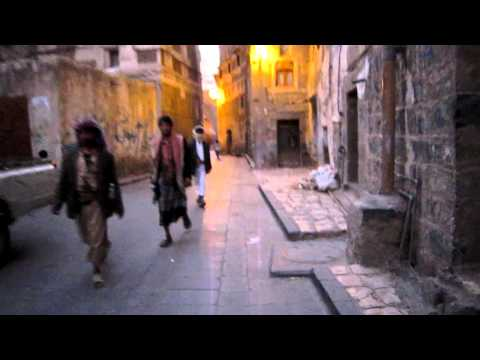 Streets of the old city of Sana'a - Yemen