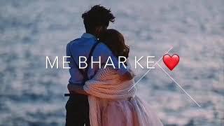 Aa Tujhe in Bahon Mein Bhar Lo